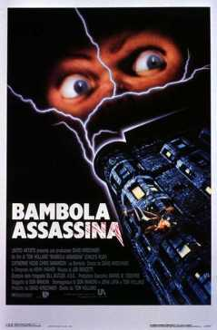 bambola-assassina